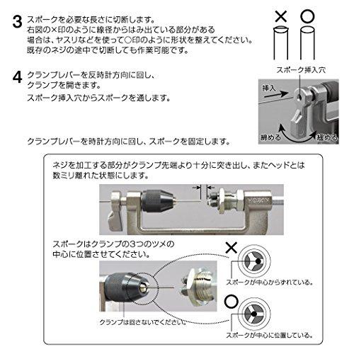 HOZAN C-702-14 Speichen Einfädeln Werkzeug 14 Anzeige Fahrrad Neu Von Japan